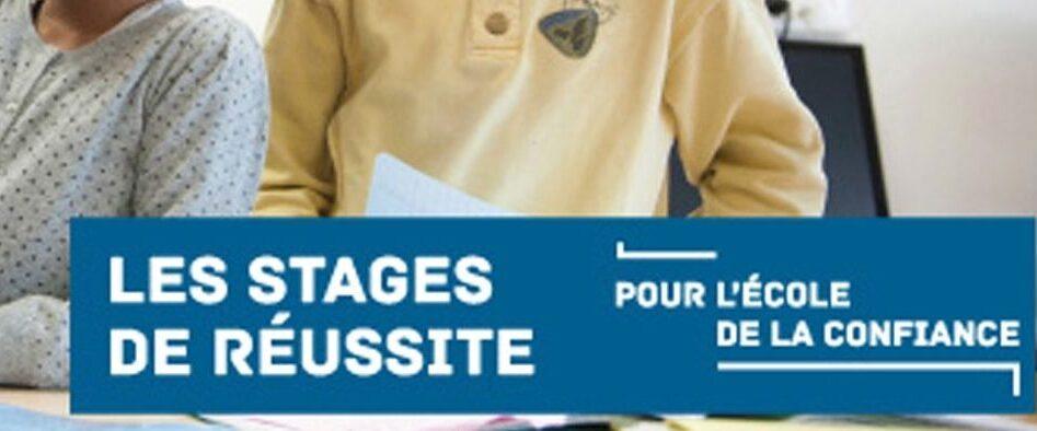 stage_reussite_visuel_1200x800_930626.jpg